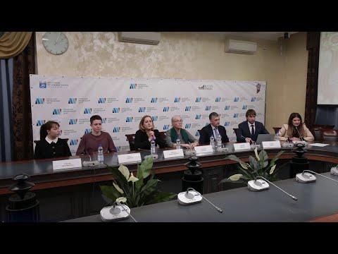 Рабочая встреча, посвященная городскому конкурсу «История моей семьи в истории России»