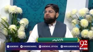 Subh e Noor (Syed Musa Pak RA) 18-05-2017 - 92NewsHDPlus