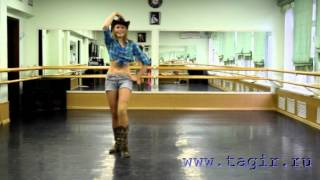 Видео уроки танца живота: Ковбойский танец (3 часть лицом)