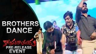 Katamarayudu's Brothers Dance | Katamarayudu Pre Release Event | Pawan Kalyan | Shruthi Hassan