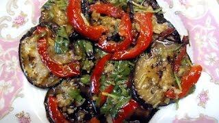 Как приготовить баклажаны  Закуска из маринованных баклажанов