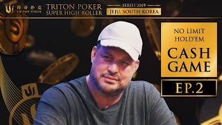 NLH Cash Game Episode 2 - Triton Poker SHR Jeju 2019