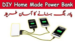 DIY Make Home Made 4800mAh Power Bank!How To Make A RechargeAble Power Bank At Home