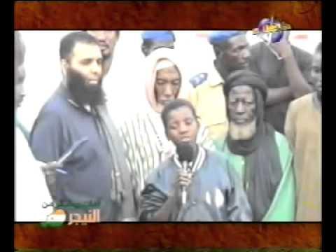 تلاوة طفل نيجيري وقف لها الشيخ ۩ خالد الراشد مذهولا thumbnail