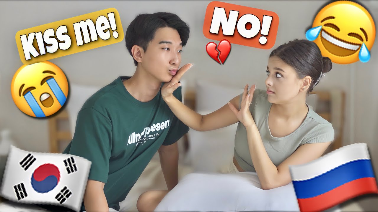 Refusing to kiss my Korean Boyfriend To See How He Reacts *HE ALMOST CRIES*