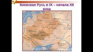 Русские не славяне, Россия не Русь