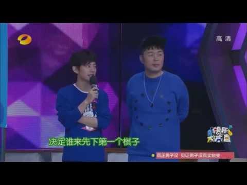 【TFBOYS】快乐大本营 电视版 Part 1【王俊凯x王源 KarRoy凯源频道】