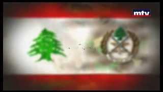 عاصي الحلاني، نانسي عجرم، وائل كفوري، نوال الزغبي، سمير صفير - جيش لبنان