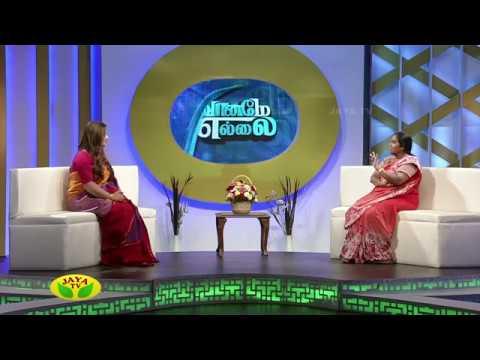 Vaanameh Ellai - Episode 10 On Sunday,01/04/2018