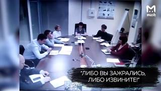 видео ФГБУ