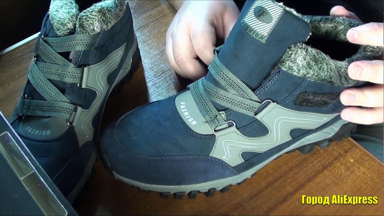 Мужские теплые  зимние ботинки на меху VANCAT