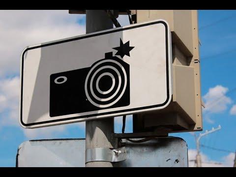 Глушилка камер - цена, отзывы, купить