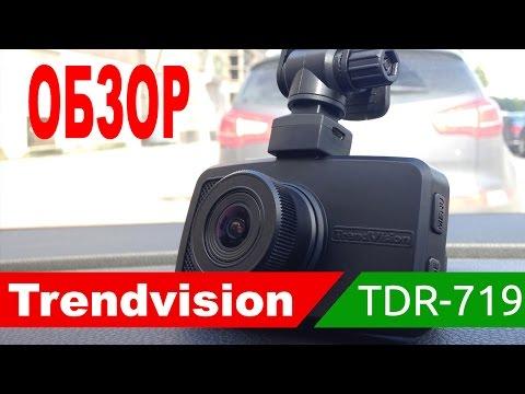 Прошивки и инструкции для видеорегистратора TrendVision