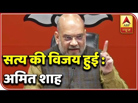 FULL PC: SC Verdict Is A Slap On Politics Of Lies, Says Amit Shah On Rafale Deal | ABP News