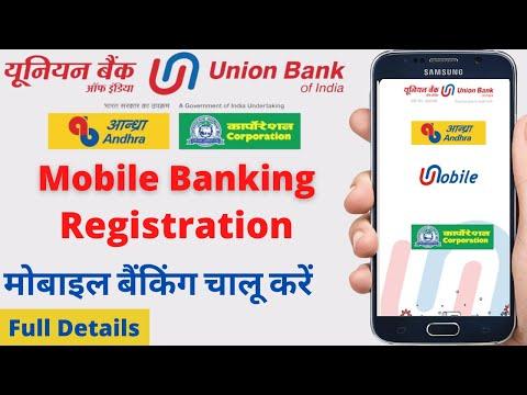 union bank mobile banking registration | Union Bank Mobile Banking kaise use kare | U-Mobile