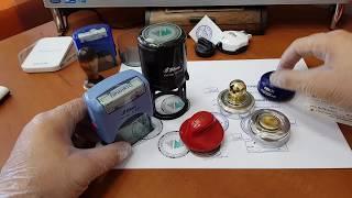 видео Виды оснасток для печатей