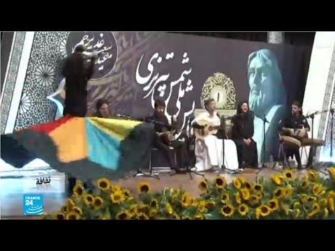 إيران: مهرجان -شمس ومولانا- يحيي ذاكرة قطب الصوفية التبريزي وجلال الدين الرومي