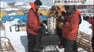 2万年前の南極の氷をスタジオで公開。観測隊の最年少隊員の活動を通して...