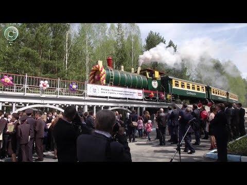 В Новосибирске открыли новый сезон работы Детской железной дороги