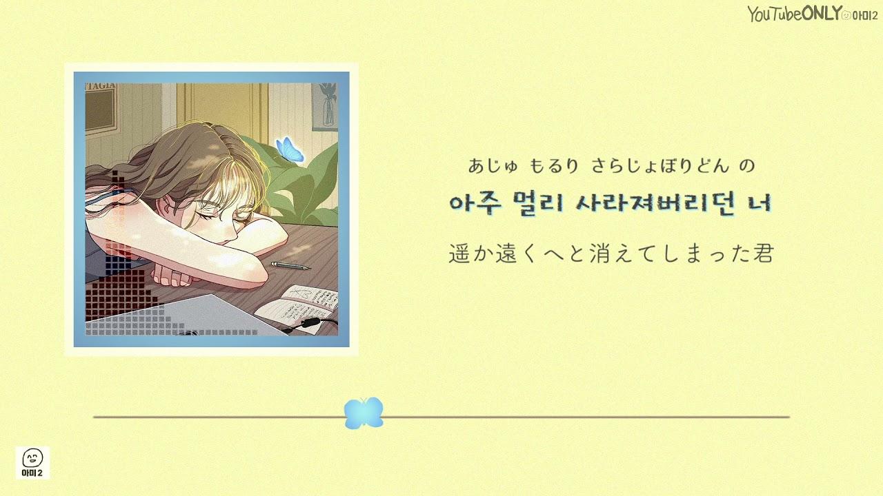 日本語字幕【 긴 잠 / Long Sleep 】 CIKI