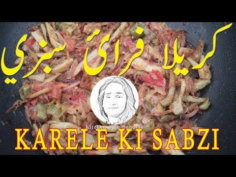Karela Recipe | Karele Pyaz Ki Sabzi | How to Make Onion and Bitter Gourd