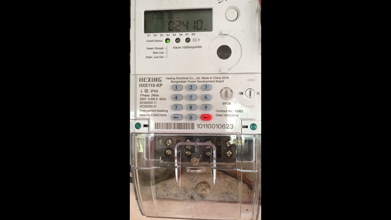 How to Use Prepaid Electric Meter part-2