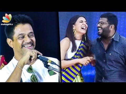 They Cheated Me By Saying Samantha Was My Pair : Arjun Speech | Irumbu Thirai Success Meet