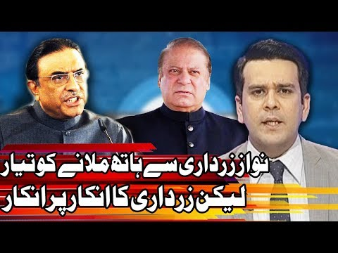 Center Stage With Rehman Azhar - 23 November 2017 - Express News