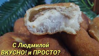 Беляши с Мясом - Очень Вкусный, Домашний рецепт. Belyashi with Meat .
