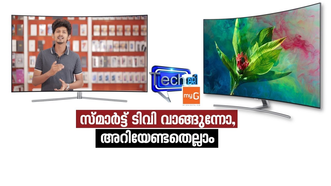 Smart TV Buying Guide - What to Look for When Buying a smart TV | myG Techജി 12 Nov 2018
