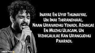 Cover images Inayae en uyir thunaiyae song_Lyrics   Thadam   SidSriram