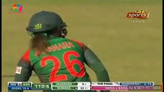 India vs Bangladesh Women's Asia Cup T20 Final  Highlight
