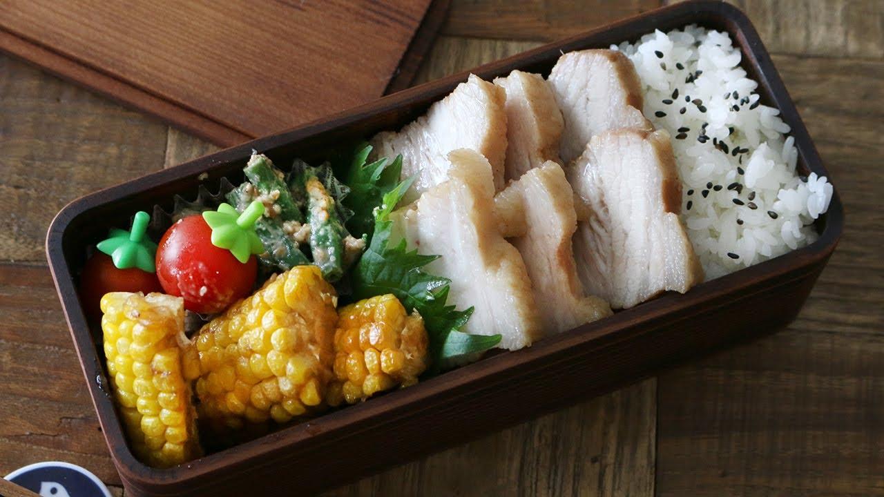 【お弁当作り】レンジで簡単チャーシュー弁当bento#609