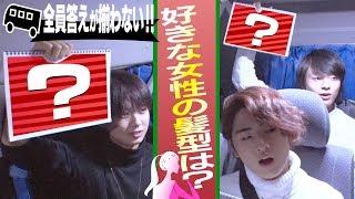 HiHi Jets【電撃】以心伝心ゲームでビリっと罰ゲーム!