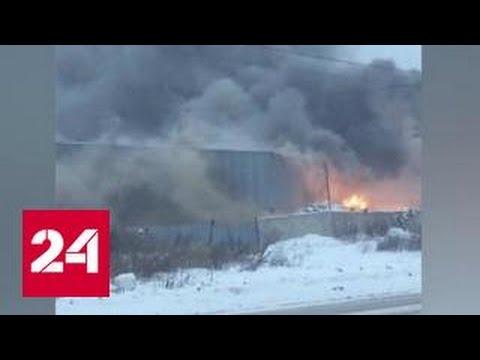 Пожар в Ижевске поглотил четыре тысячи квадратных метров