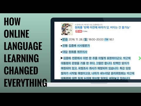 How Online Language Learning has Changed Everything