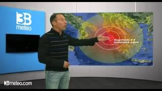 Terremoto in Grecia di magnitudo 6.5
