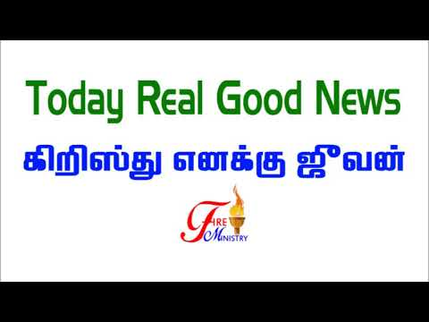 fireministry 23-5-2018 Today real good news