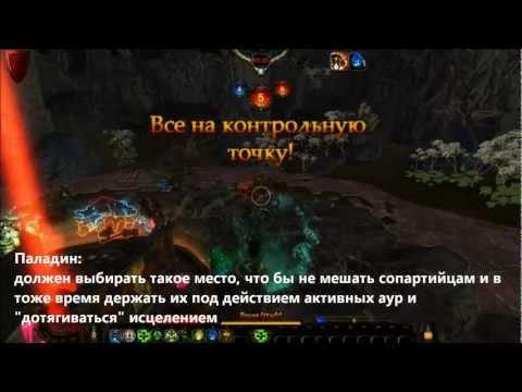 видео: panzar Альфа тест (2011г). Паладин - он такой.