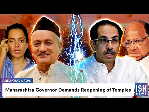 Maharashtra Governor Demands Reopening of Temples