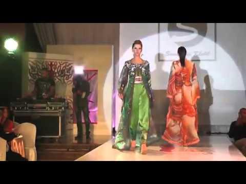 Arabic Fashion Night 2013