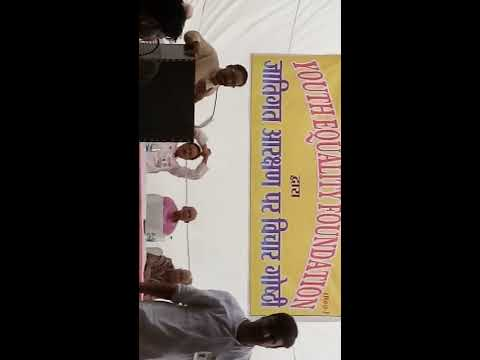 Speech against Reservation by youth equality foundation