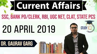 April 2019 Current Affairs in ENGLISH - 20 April 2019 - Daily Current Affairs for All Exams
