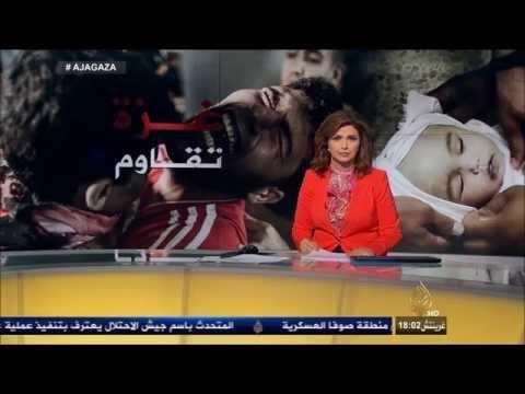 تغطية الحرب على غزة مع إيمان عياد 17-7-2014