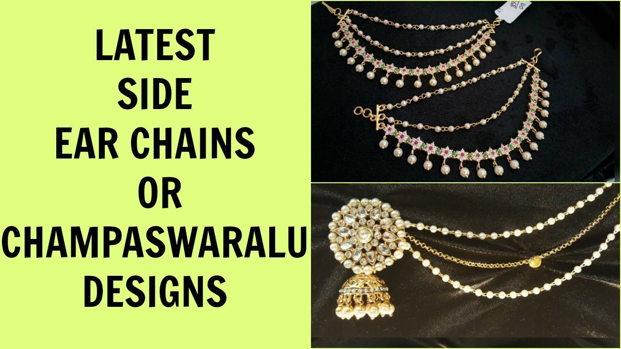 Latest Gold Champaswaralu Designs| Ear Chain Designs - YouTube