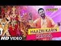 HAAZIRI KARIN KABOOL I Punjabi Devi Bhajan I BOBBY PATIALVI I Full HD Video Song I mp3