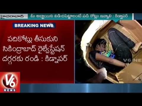 Abhay Found Dead Near Secunderabad Railway Station | Kidnapper's Phone Conversation | V6 News