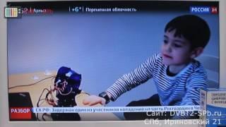 BBK 240 - обзор ресивера DVB-T2