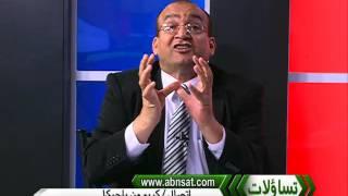 مسلم من بلجيكا على قناة الارامية