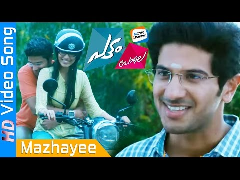 Mazhaye... | Pattom Pole Travel Video